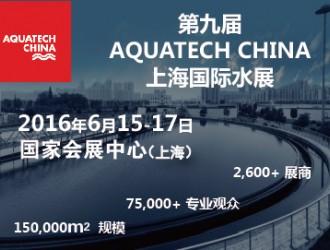 2017中国成都供热通风、空调热泵与室内环境展览会 2017中国成都室内通风、空气净化及洁净技术产品展 2017中国成都饮水净水设备展览会